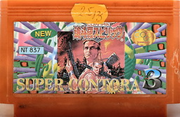 Contra 3 [Contra Force]